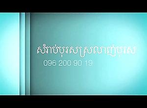 gay,cambodia,khmer,phnom,penh,2017,gay AWGB7974
